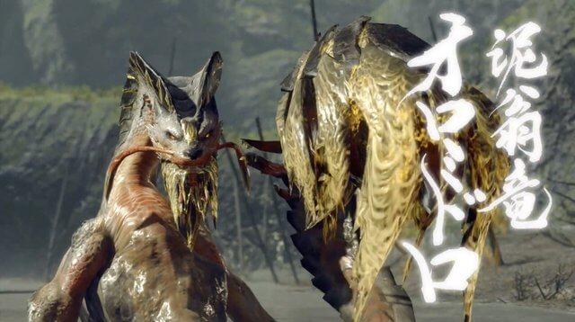【MHRise】オロミドロ亜種はなにを操る古龍になるのか??【モンハンライズ】