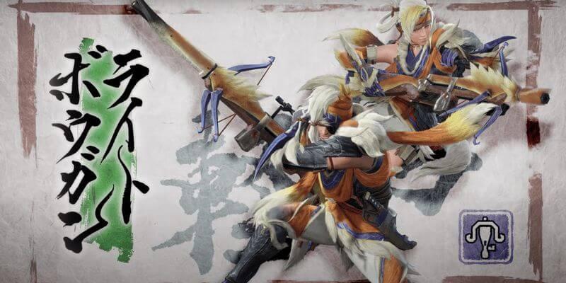 【MHRise】今作ってガンナーと剣士で防御力一緒よな? なんかガンナーのがダメージ大きい気がするんだが・・・【モンハンライズ】